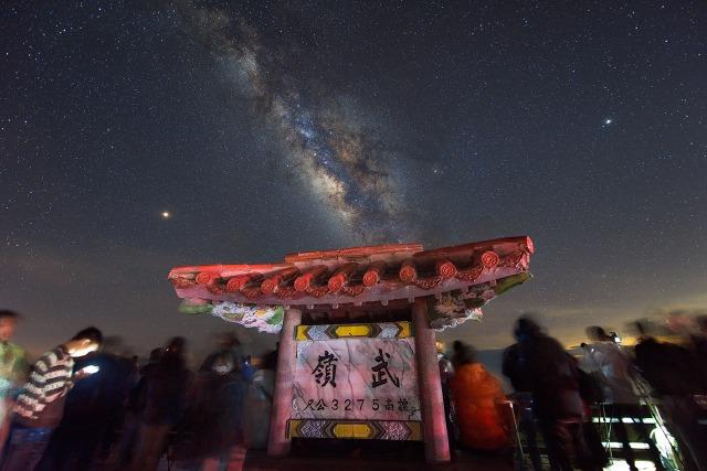 合歡山的另一景點武嶺(高達3,275公尺),是全台灣公路的最高點。(圖片來源:視覺中國)