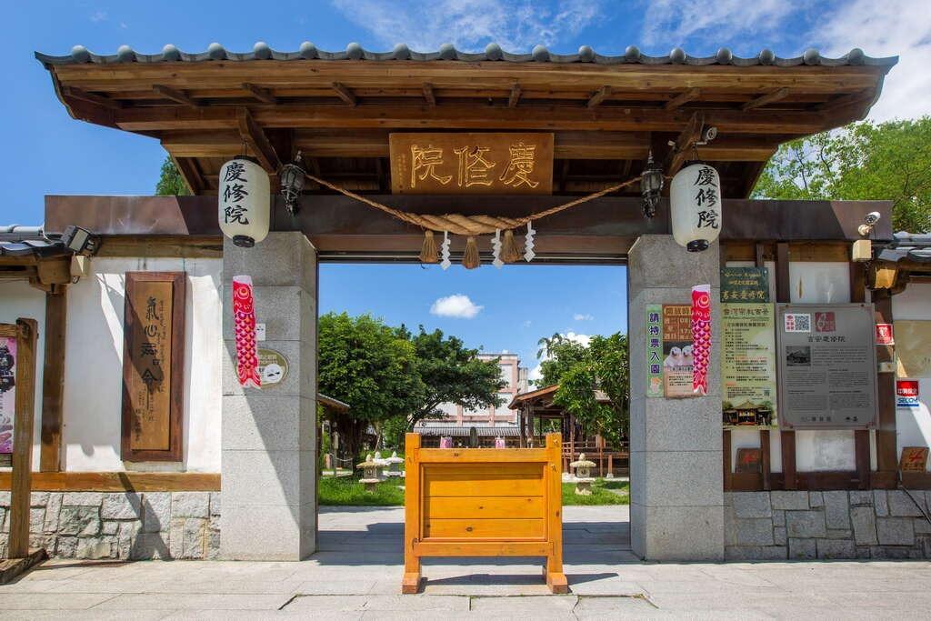 吉安慶修院為花蓮的法定三級古蹟,為日治時期為了安撫移民而設的佈道所,是目前台灣保留完好的日式寺院。