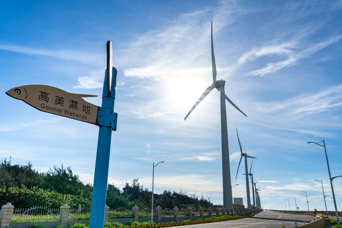 高美濕地位於風力發電站旁邊,可以體驗科技與大自然的結合。