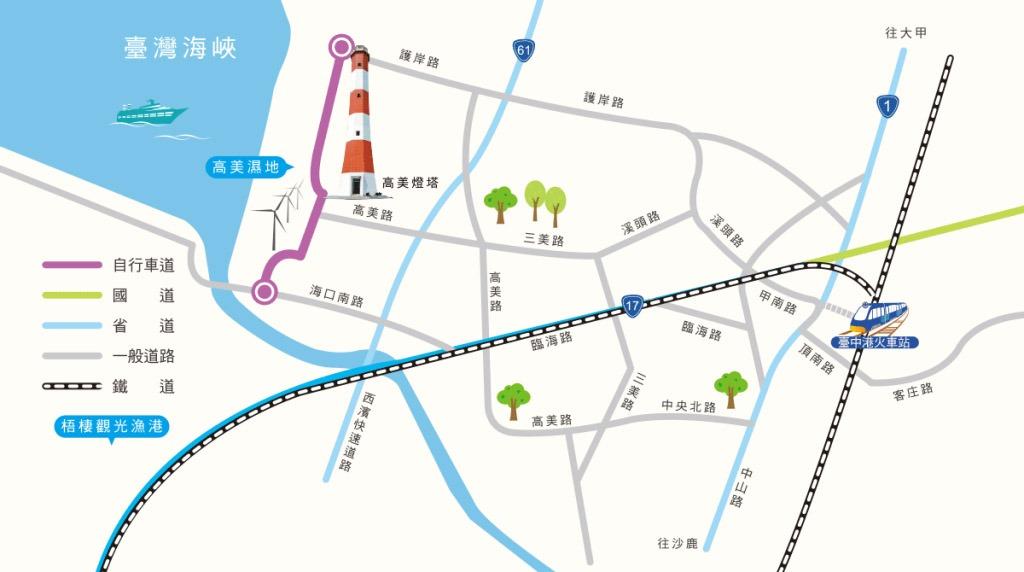 台中單車旅行路線