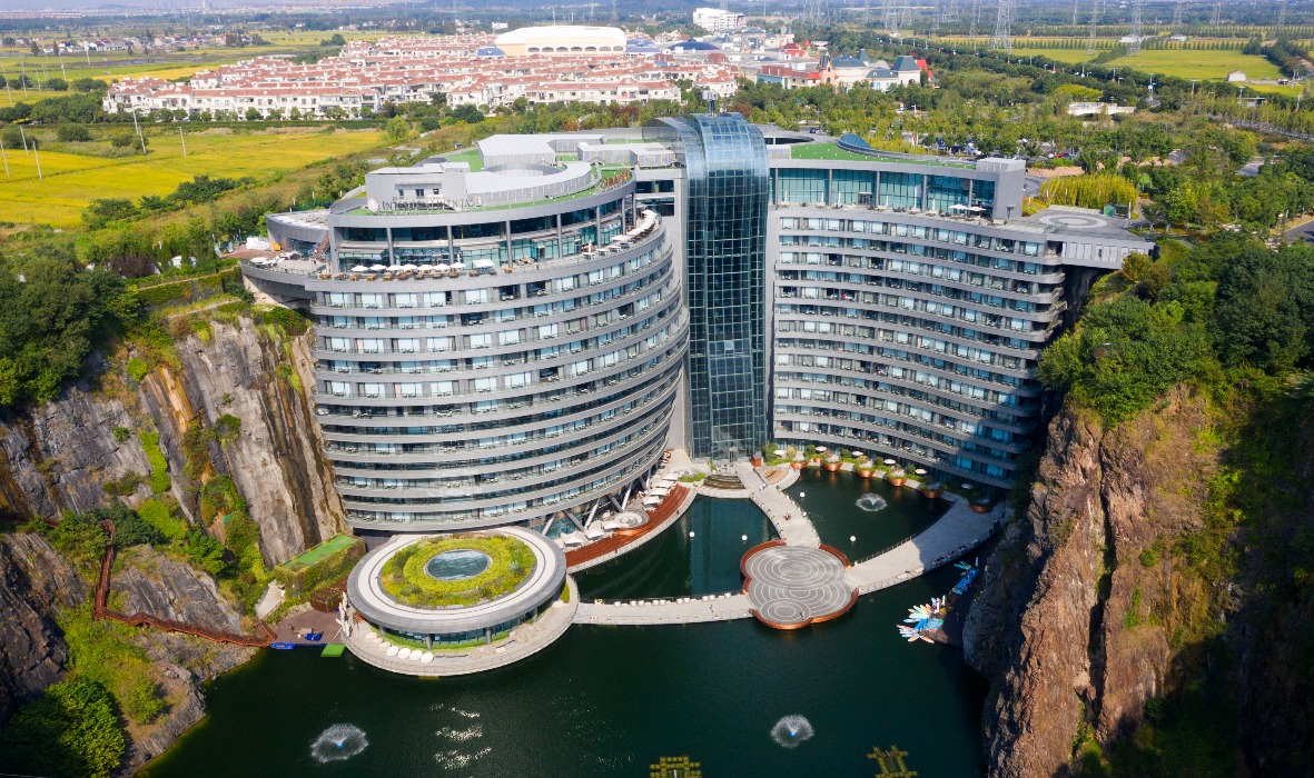 上海深坑酒店