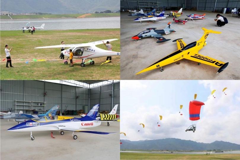 肇慶硯洲島航空運動旅遊營地