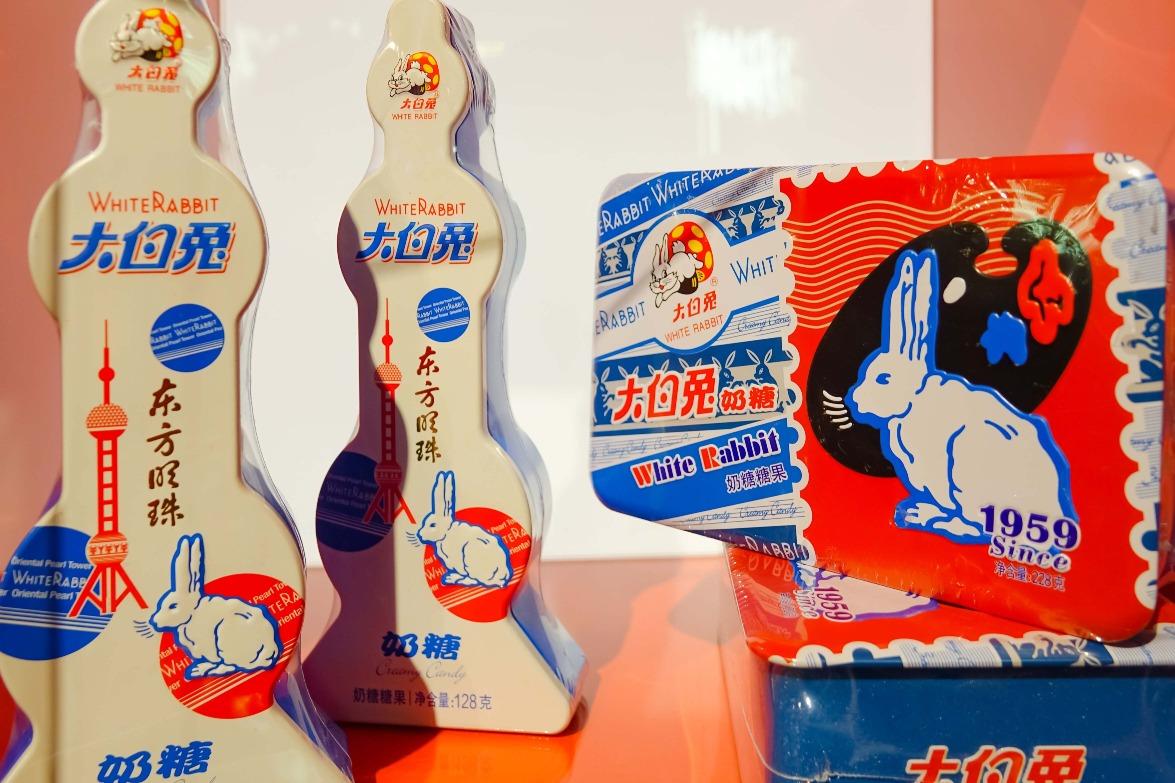 當代中國-中國旅遊-上海旅遊-上海-白兔糖-01