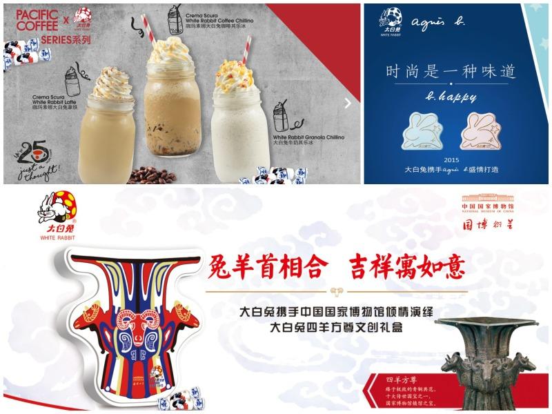當代中國-中國旅遊-上海旅遊-上海-白兔糖-05