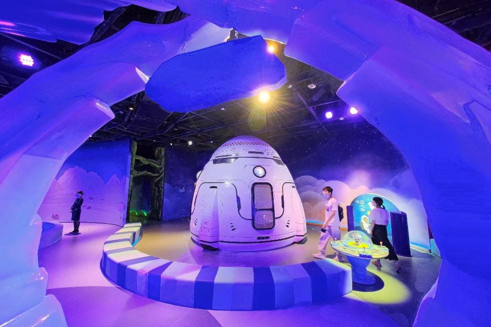 當代中國-中國旅遊-上海旅遊-上海-上海天文館-04