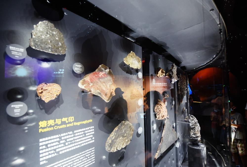 當代中國-中國旅遊-上海旅遊-上海-上海天文館-05