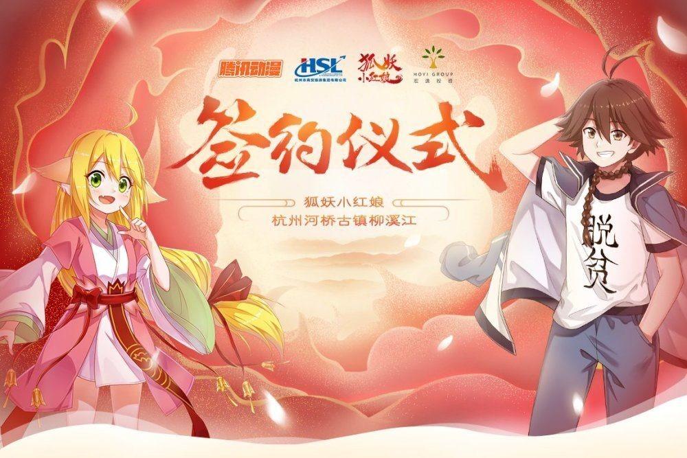 當代中國-中國旅遊-杭州旅遊-杭州-中國動漫博物館-05
