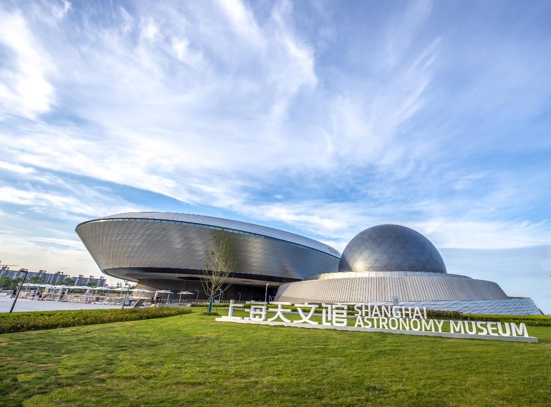 當代中國-中國旅遊-上海旅遊-上海-上海天文館-01