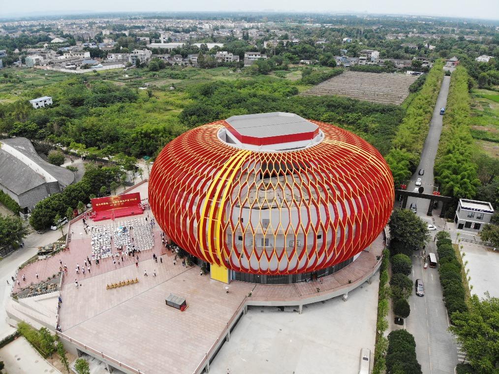 當代中國-中國旅遊-成都旅遊-成都-成都熊貓空鐵-建川博物館