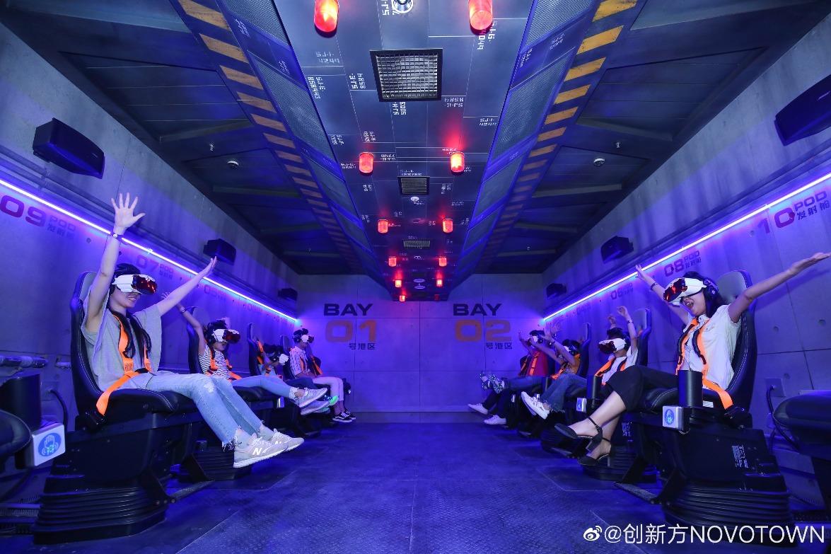 當代中國-中國旅遊-珠海旅遊-珠海橫琴-橫琴創新方-03
