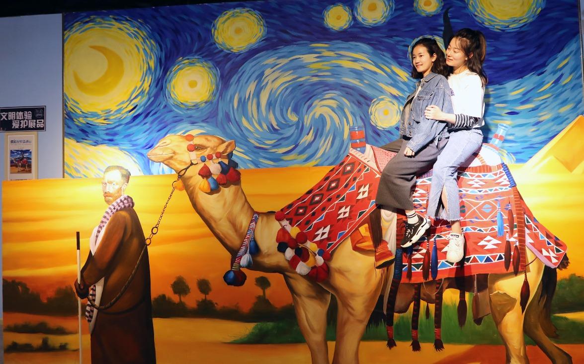 當代中國-中國旅遊-蘇州旅遊-蘇州-梵高星空藝術館