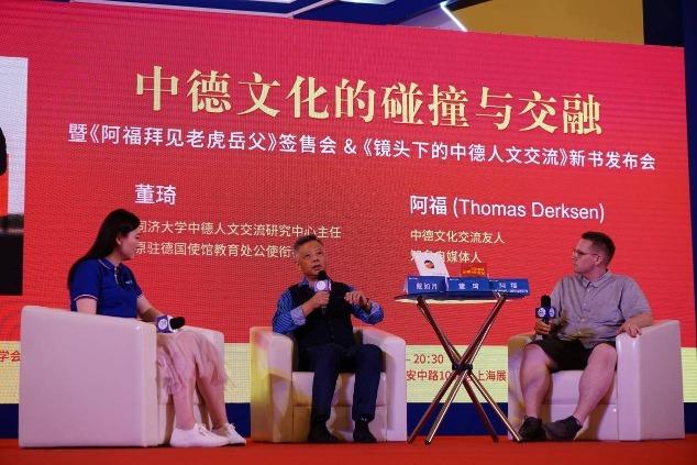 當代中國-中國文化-阿福