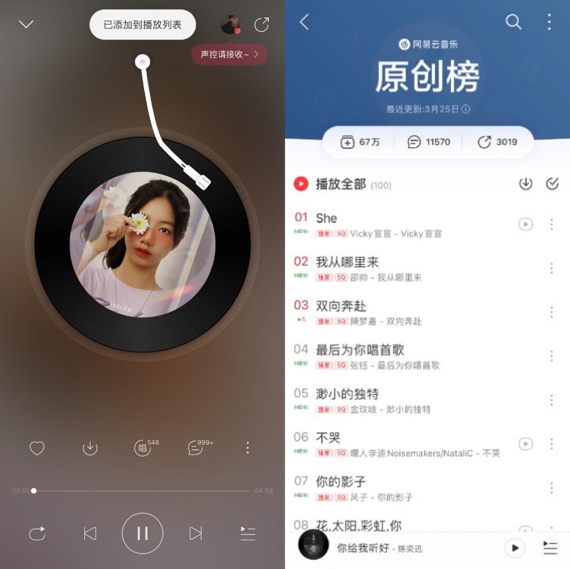 中國KOL-vicky宣宣02