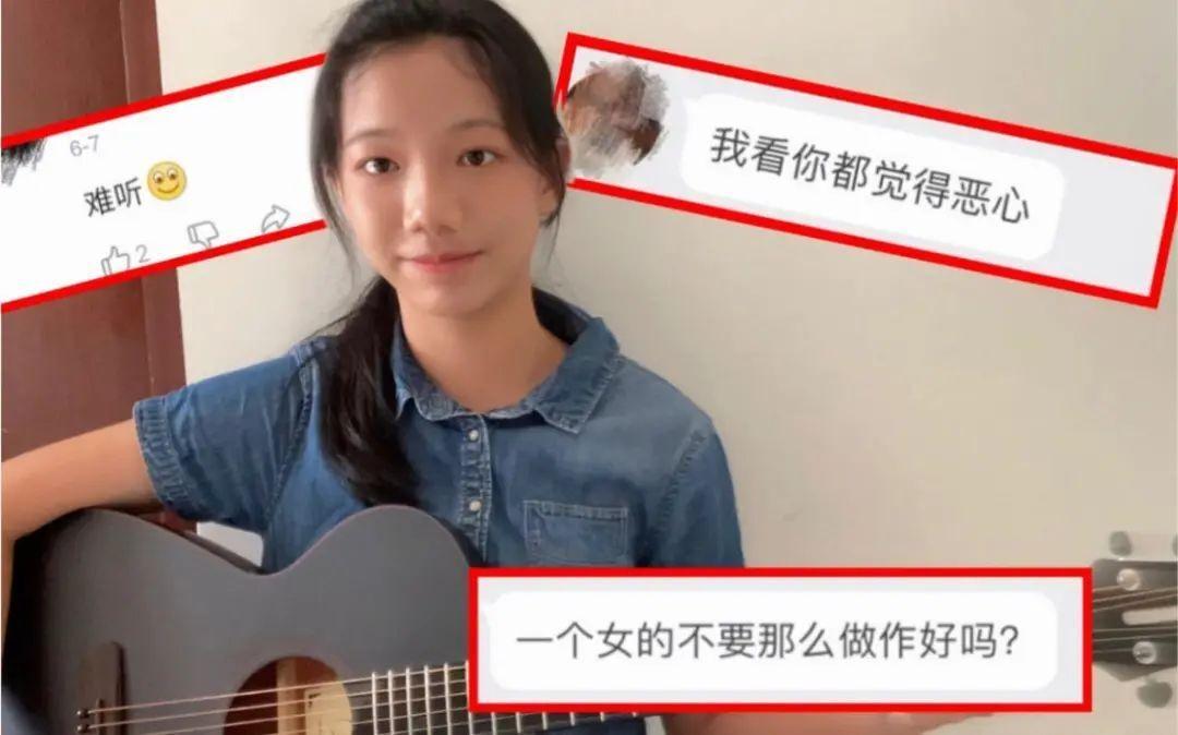 中國KOL-vicky宣宣03