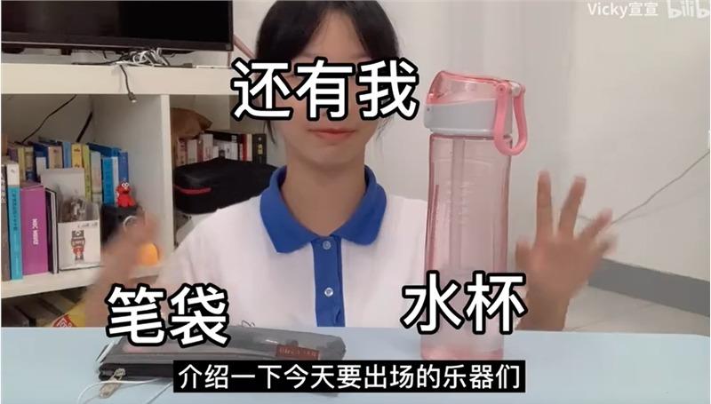 中國KOL-vicky宣宣04