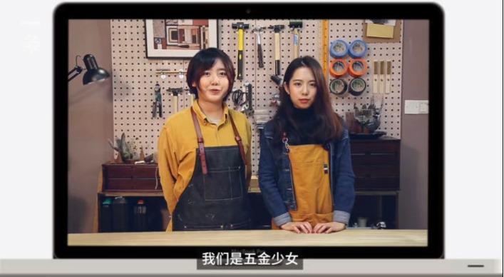 KOL五金少女05