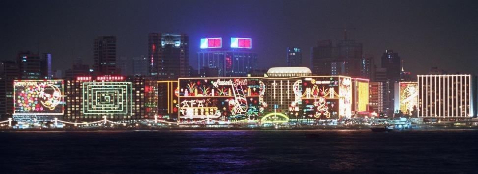 2000年從中環拍攝維港對岸尖東,燈光璀璨。(圖片來源:Getty)