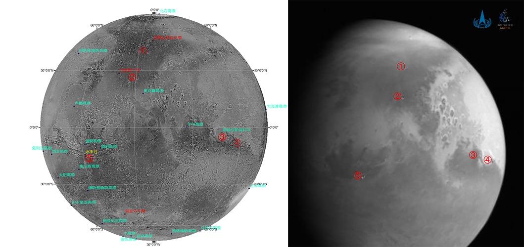 當代中國-中國新聞-火星圖片2