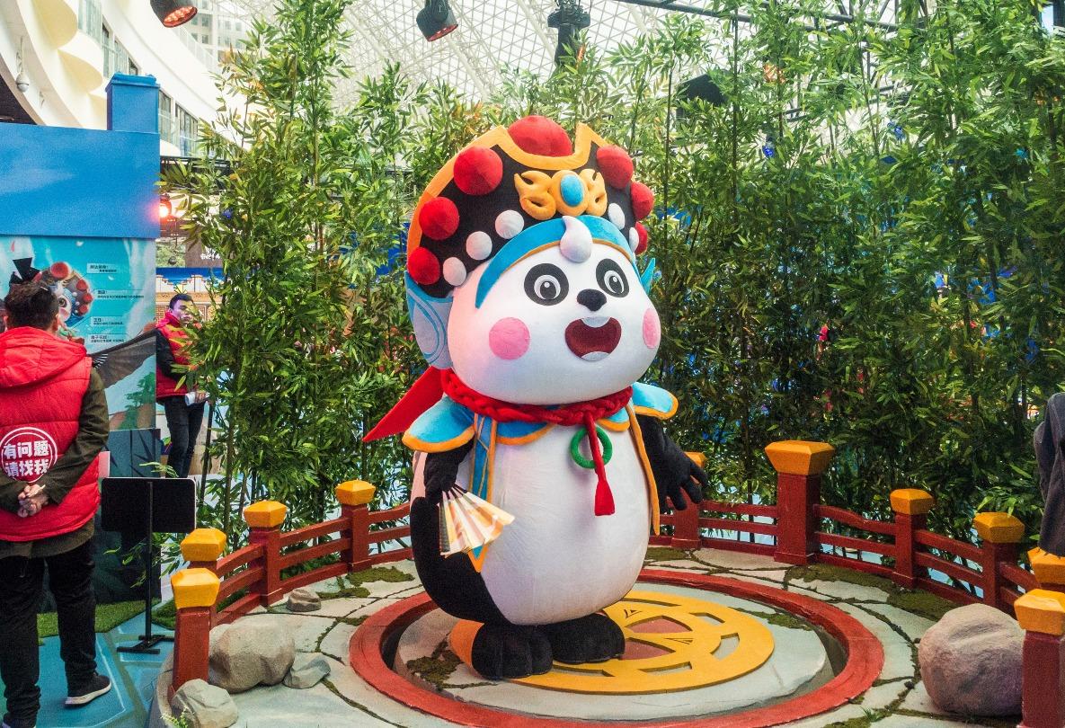 當代中國-王者榮耀文化-非遺