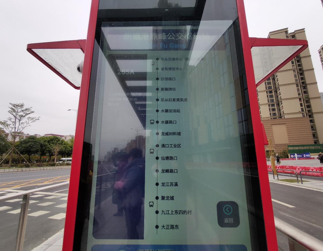 當代中國-粵港澳大灣區-樂活灣區-一小時生活圈