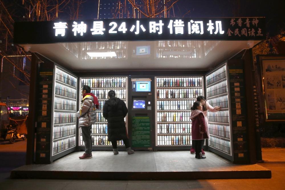 當代中國-中國圖書館數據