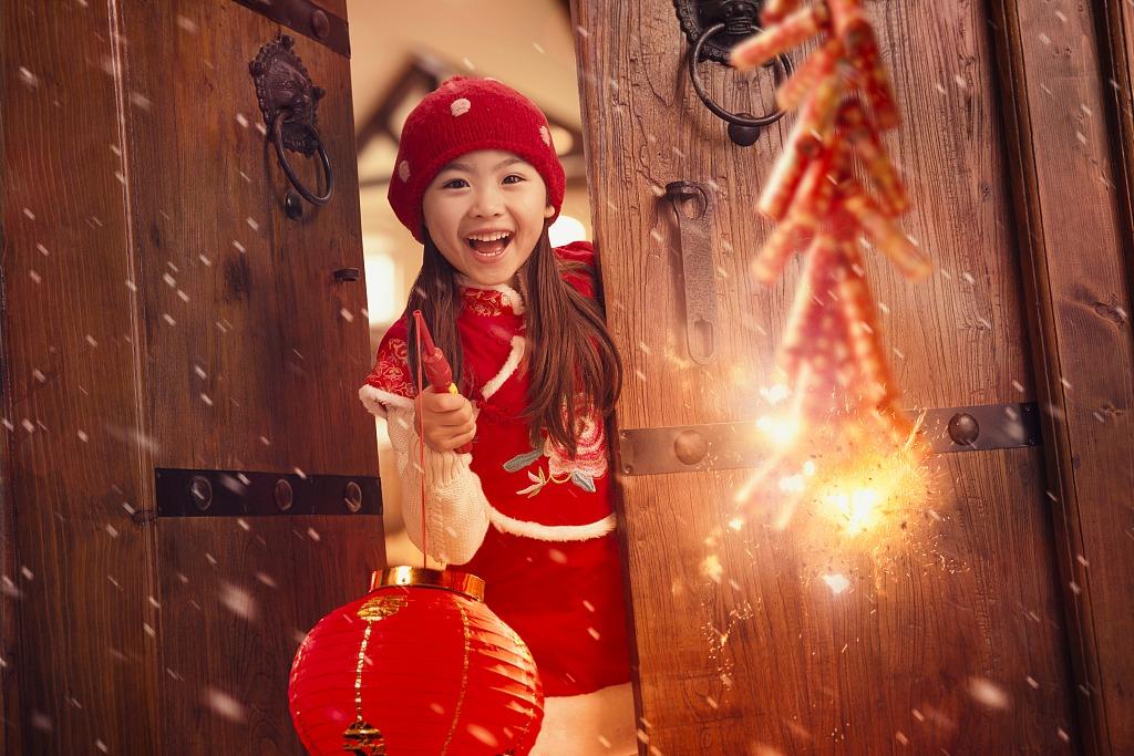 當代中國-中國文化-2021年元旦02