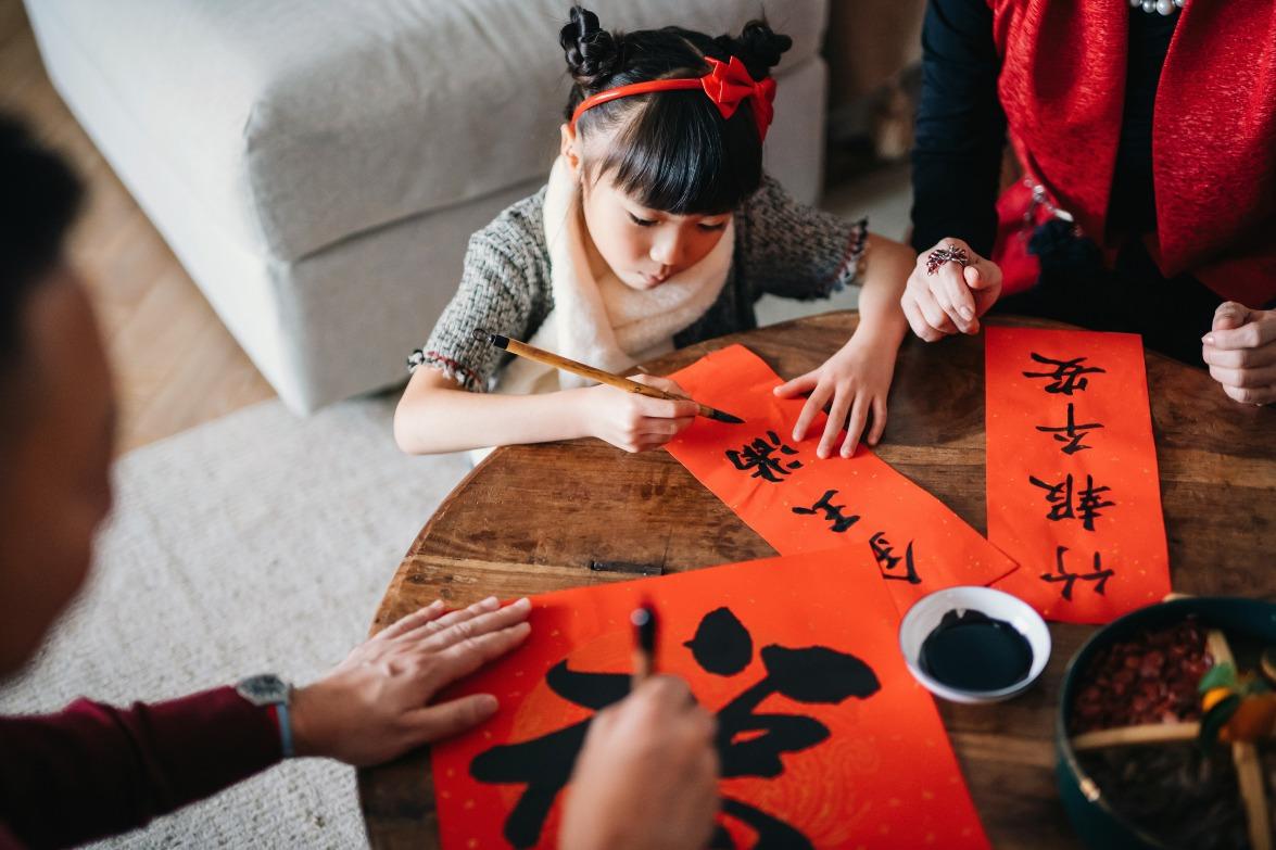 當代中國-文化精華-貼揮春1