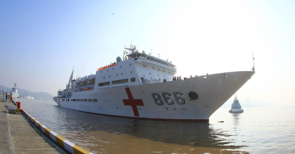 當代中國-軍事科技-和平方舟救援