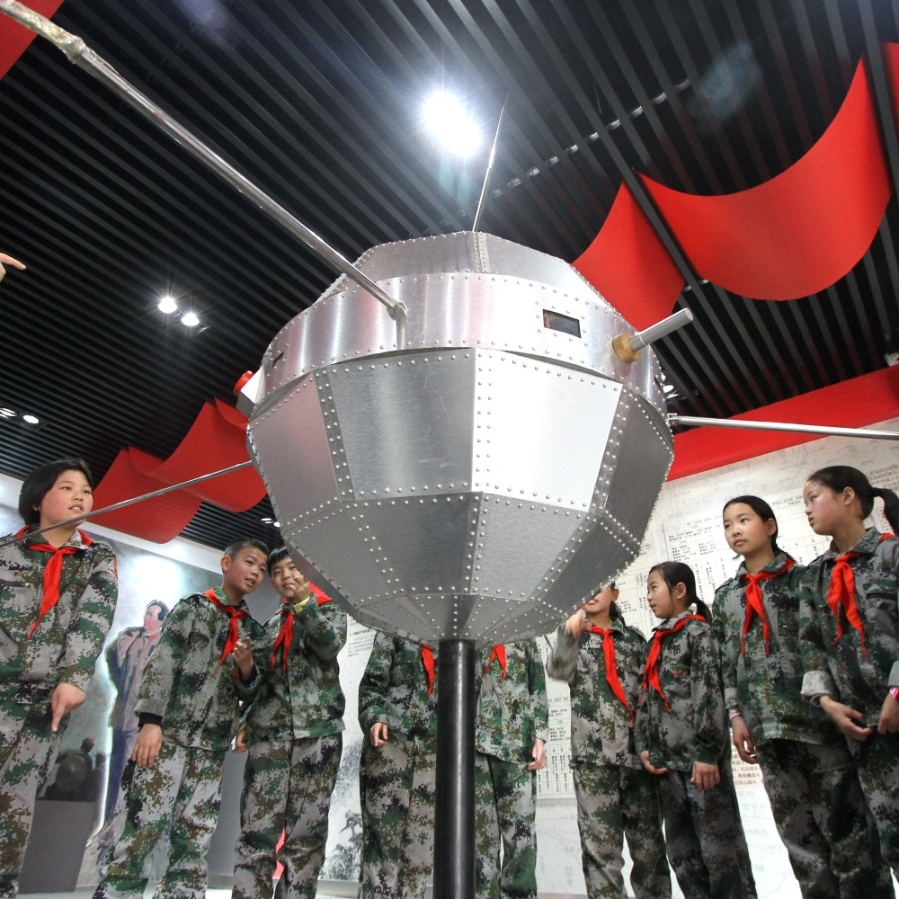 當代中國-航天航空-回顧中國航天科技史首顆人造衛星「東方紅一號」成功發射