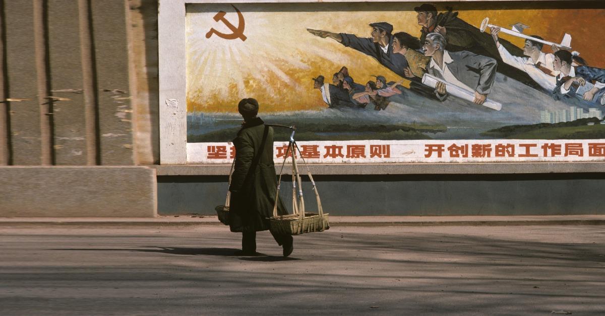 當代中國-街頭廣告-這幅80年代初的街頭廣告,像快拍,粗獷而直接的信息傳遞