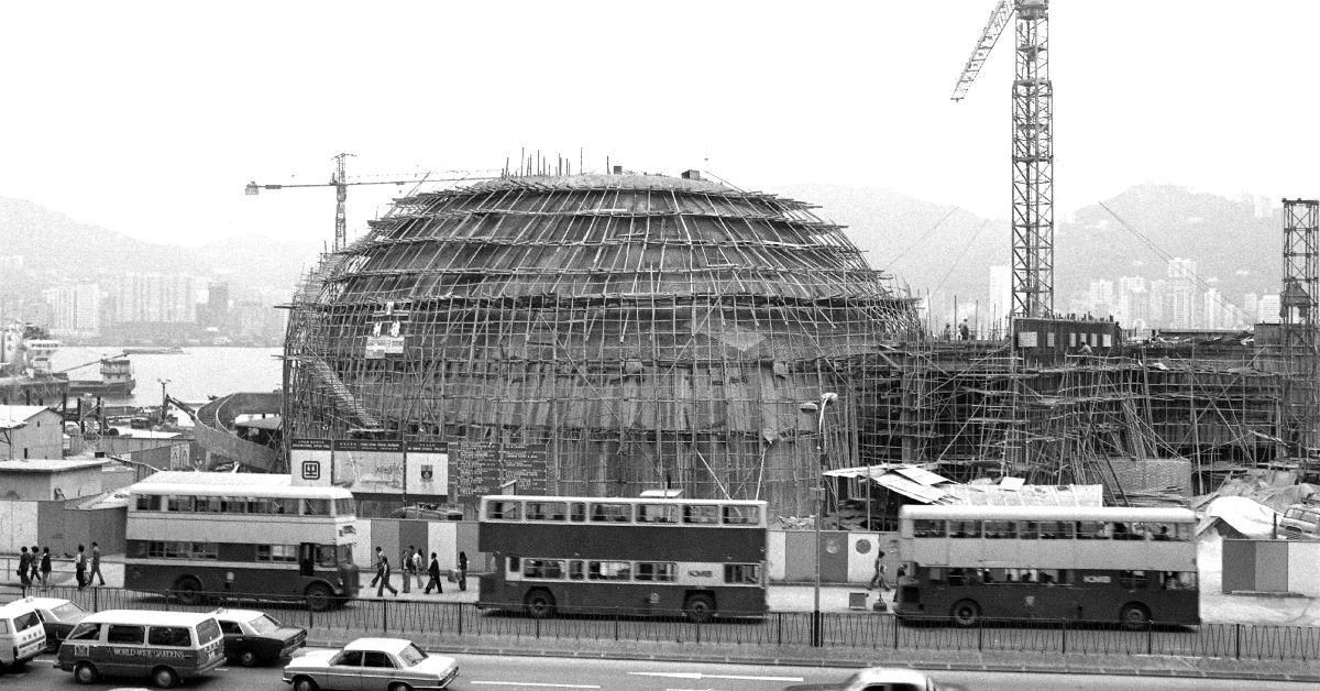 當代中國-粵港澳大灣區-香港文化-今年10月,是香港太空館40周年。