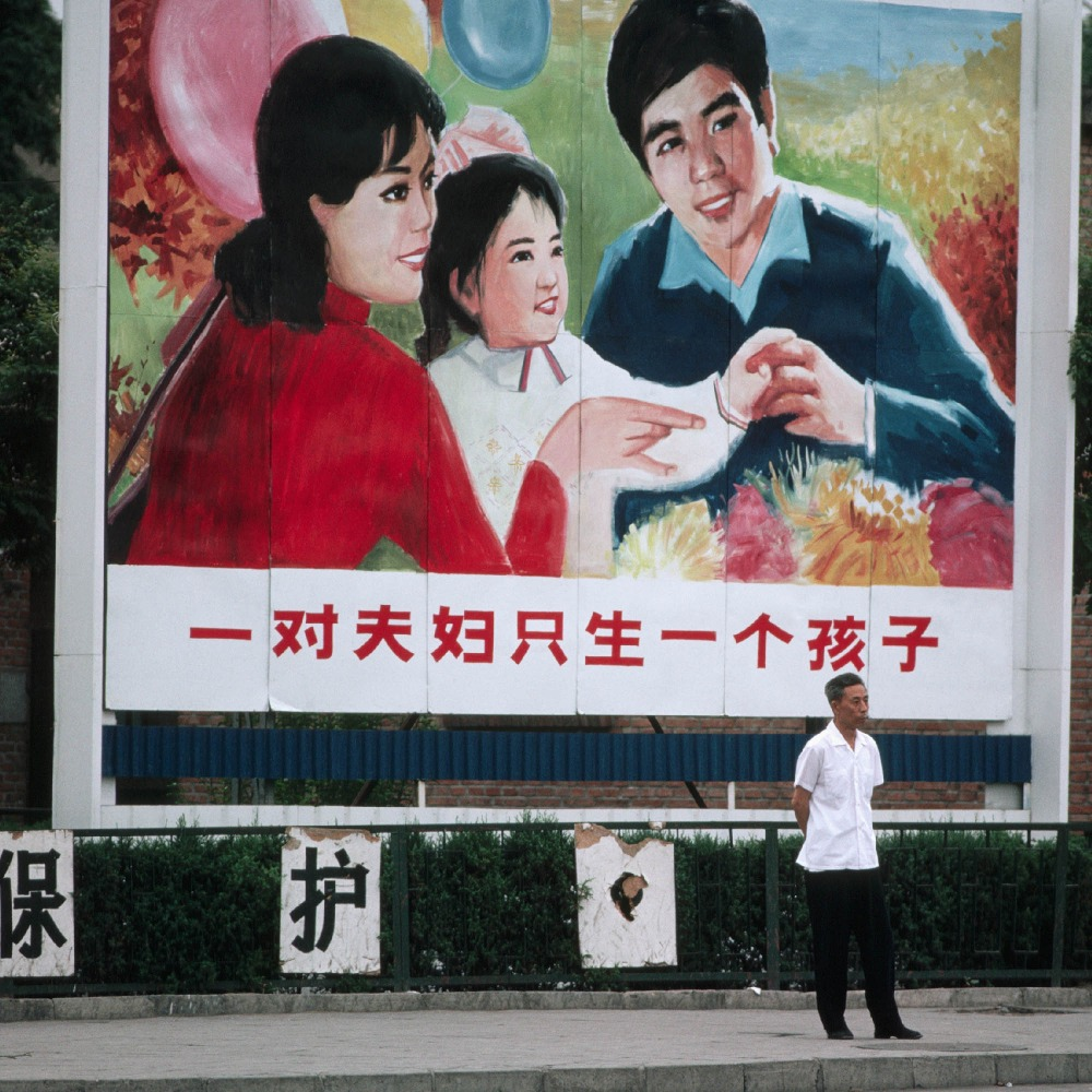 當代中國-全國實施一孩政策,而且執行得雷厲風行,強迫墮胎和絕育手術,變成社會議題。