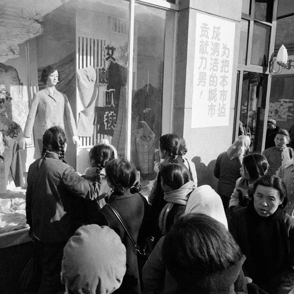 當代中國-改革開放-中國經濟-專為華僑或港澳同胞家眷專設的僑匯商店,又叫華僑商店或友誼商店,購買的人有一種特殊證:「僑匯券」。