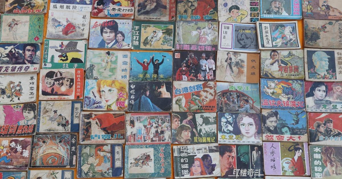 改革開放後,曾經流行中國的小人書