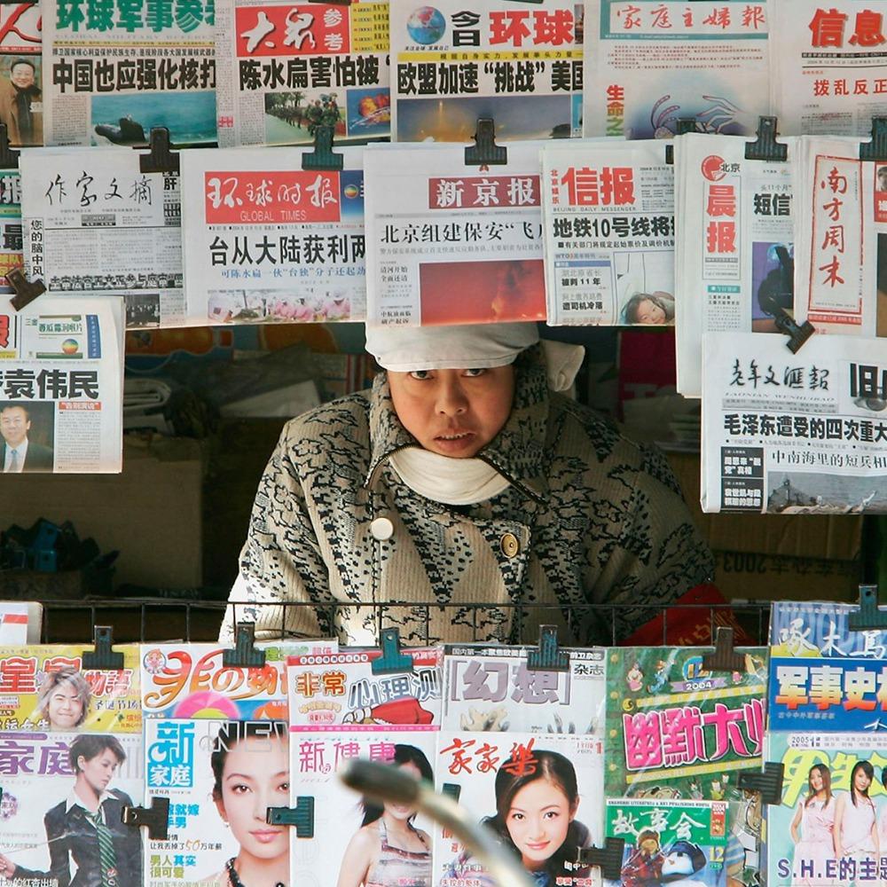 當代中國-中國文化-北青傳媒