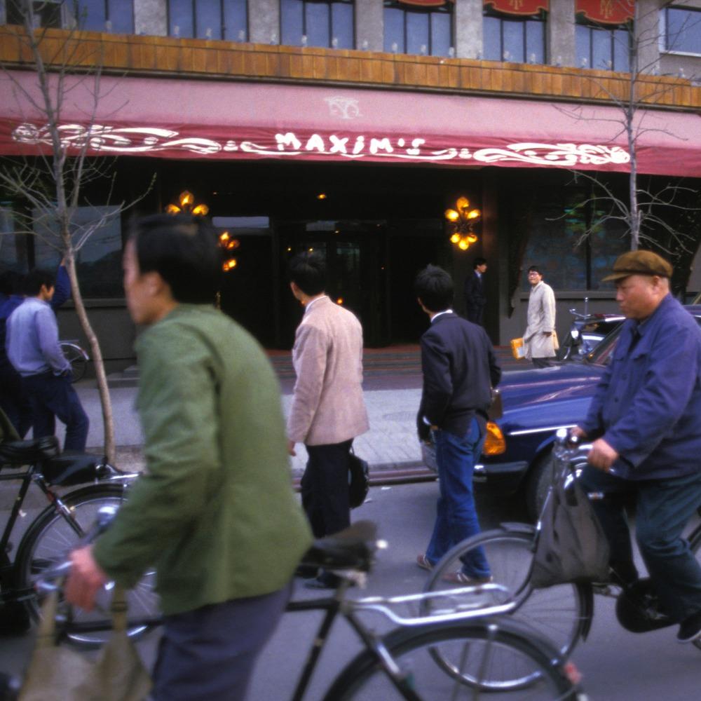 改革開放-西餐廳