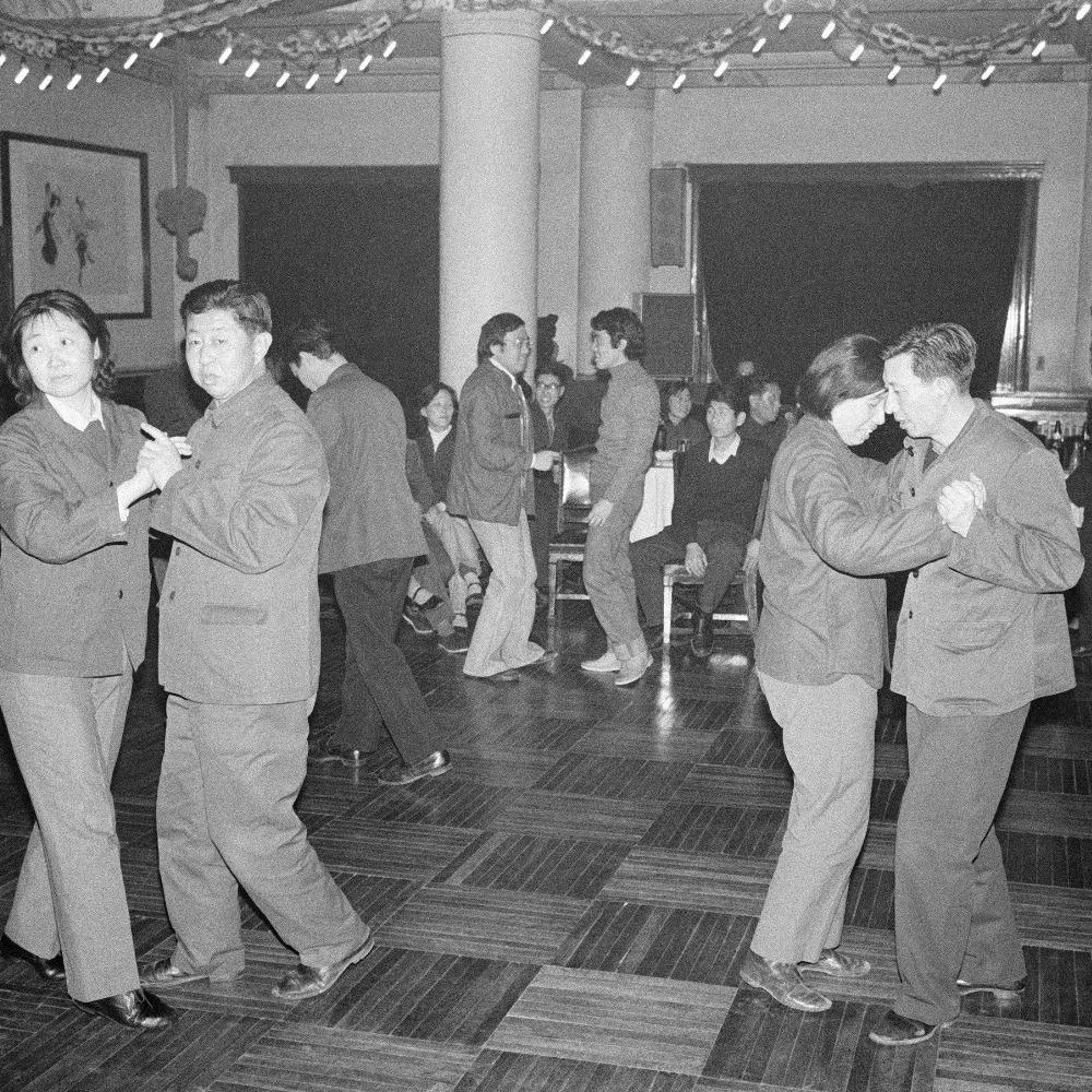 當代中國-改革開放-跳舞
