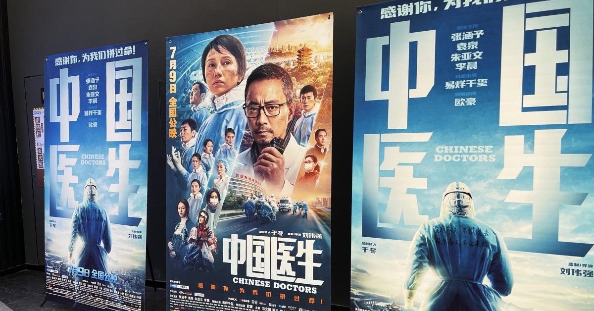 當代中國-新華網評-【新冠疫情】感動與淚水背後是真實的中國