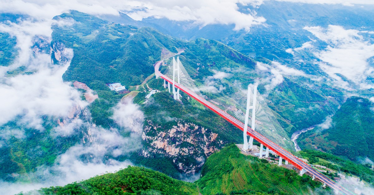 當代中國-中國經濟-北盤江大橋