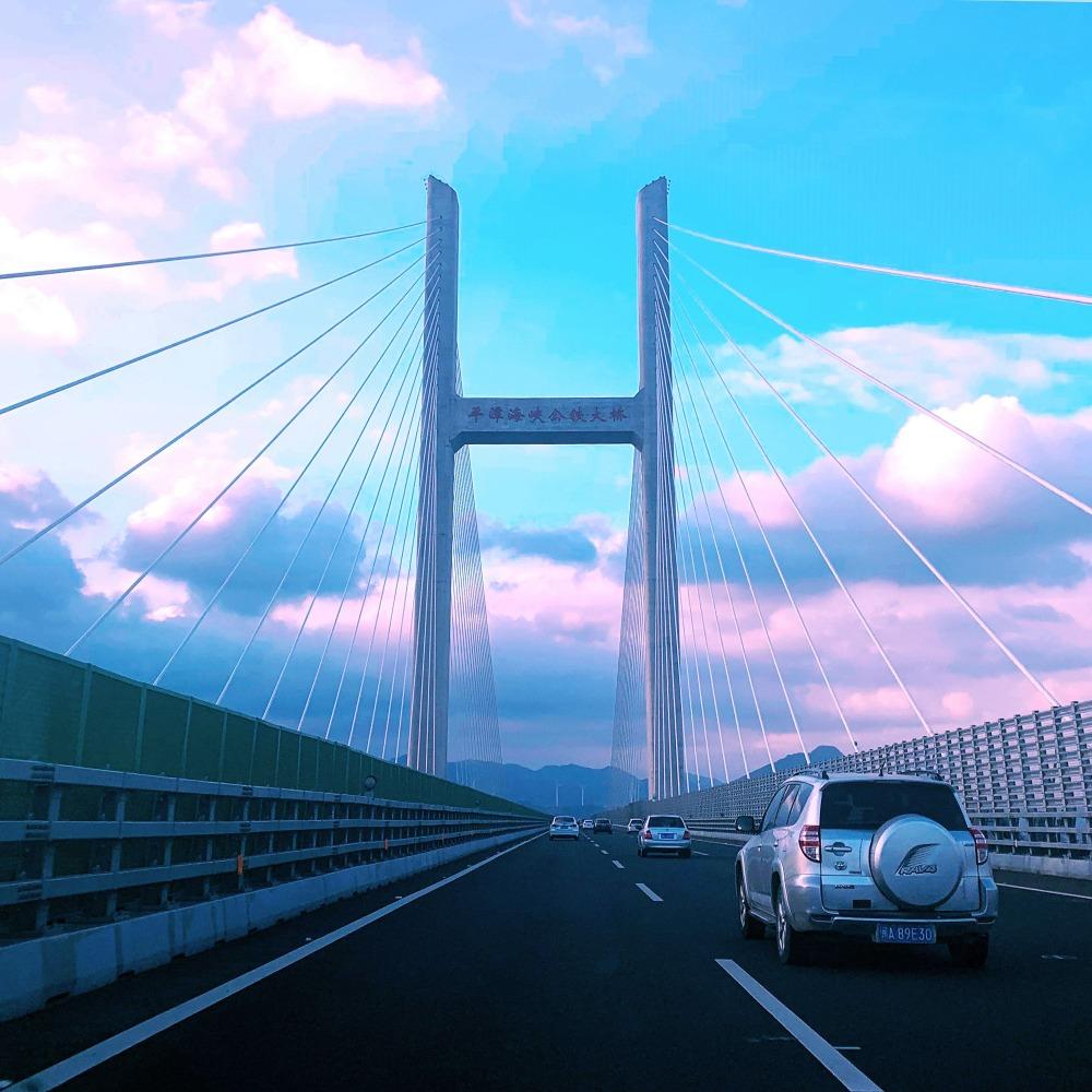 當代中國-中國經濟-平潭公鐵兩用橋