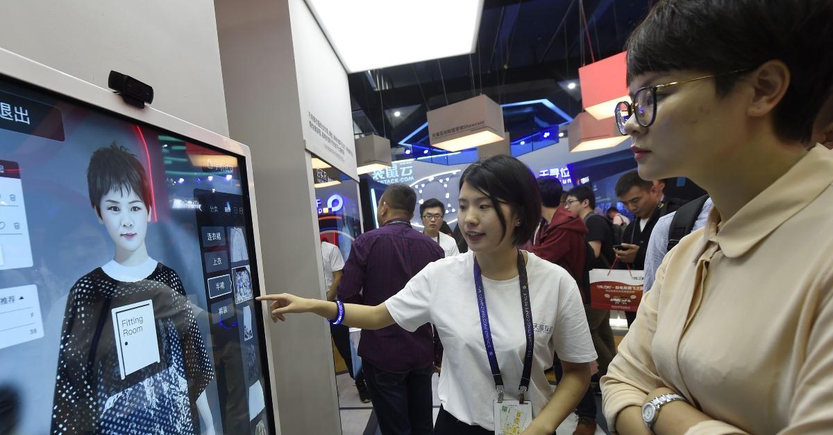 當代中國 中國經濟 5G AR試妝