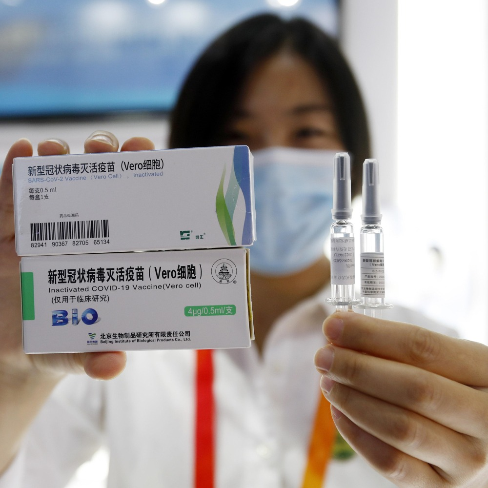 當代中國-國產疫苗助力全球抗疫