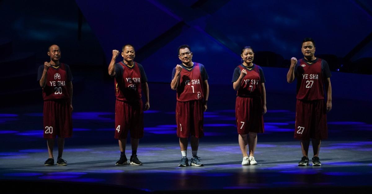 當代中國-中國新聞-籃球隊cover
