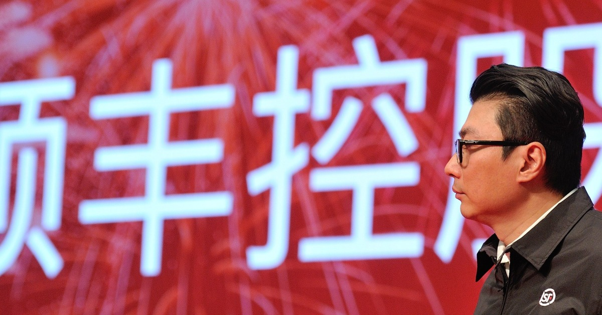 當代中國-中國經濟-物流結合科技王衛憑智慧膽色為中國經濟注入新動力