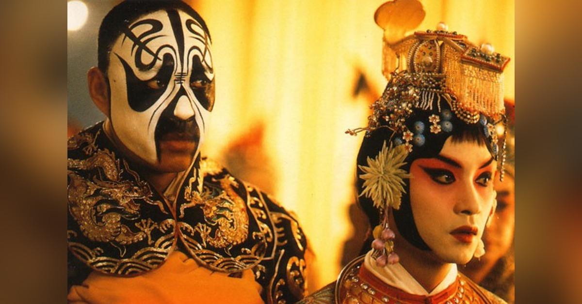 當代中國-名家-張國榮演活京劇名伶成就《霸王別姬》奪康城金棕櫚獎