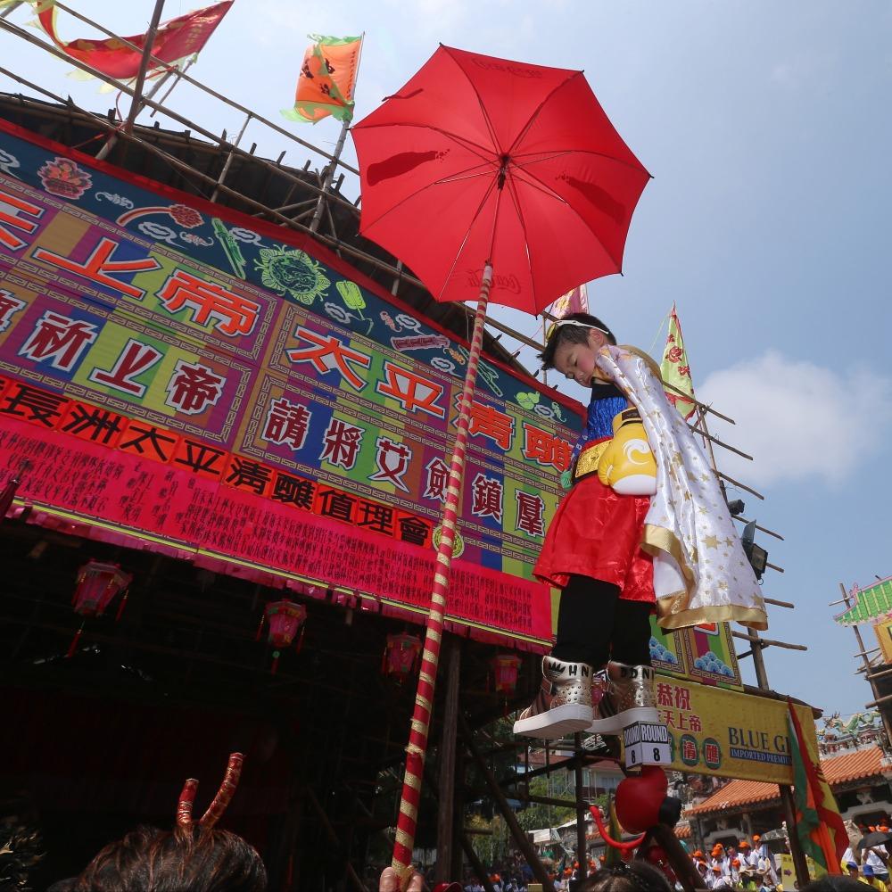 當代中國-飛凡香港-失而復得的香港歷史傳統看太平清醮飄色巡遊搶包山