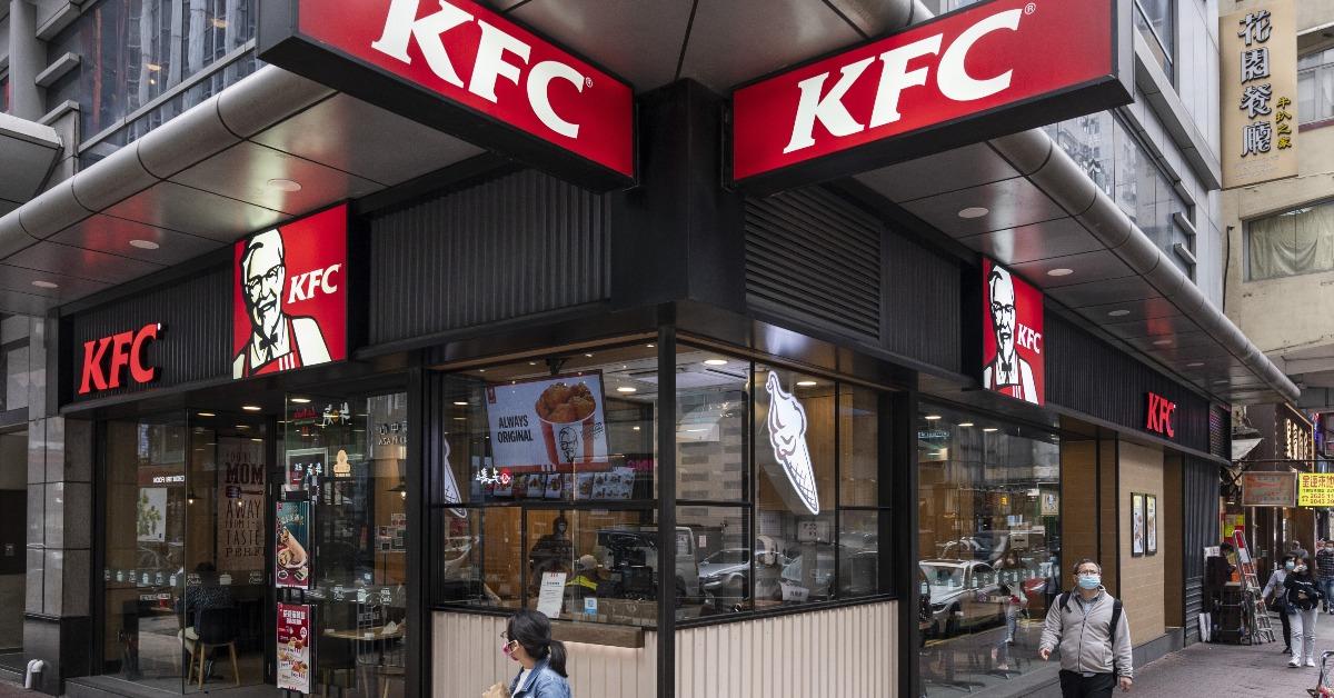 當代中國-飛凡香港-美式快餐來襲當年今日KFC闖進香港開店