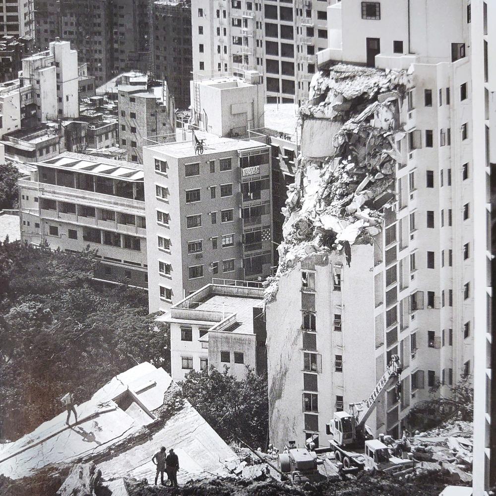 當代中國-飛凡香港-1972年六一八雨災香港史上最嚴重暴雨災難