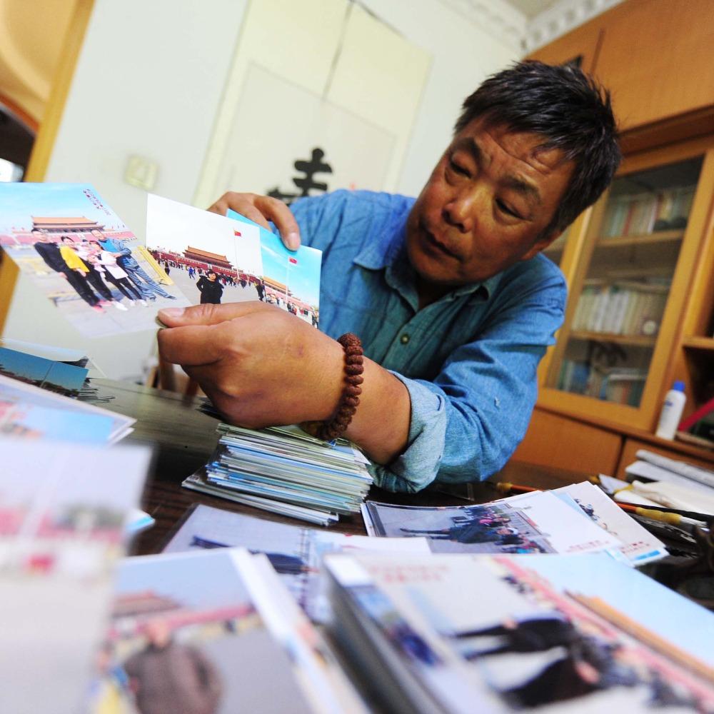 當代中國-天安門攝影師高源