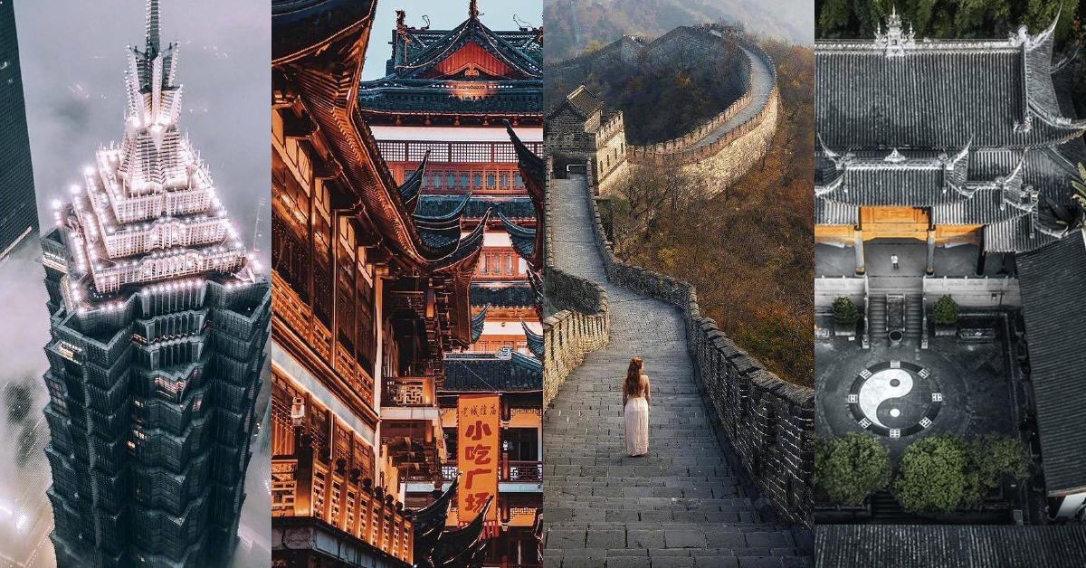當代中國-大城小事-英國攝影師